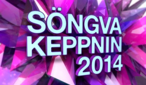 islandia 2014 logo