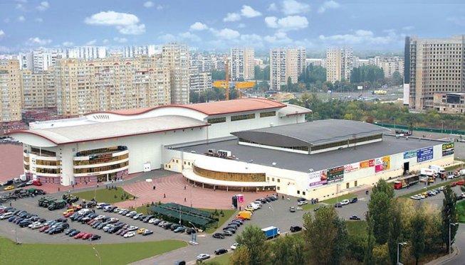Centre internacional Cogressos Kiev