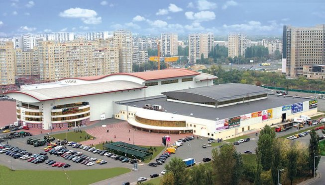 Centre internacional Cogressos Kiev