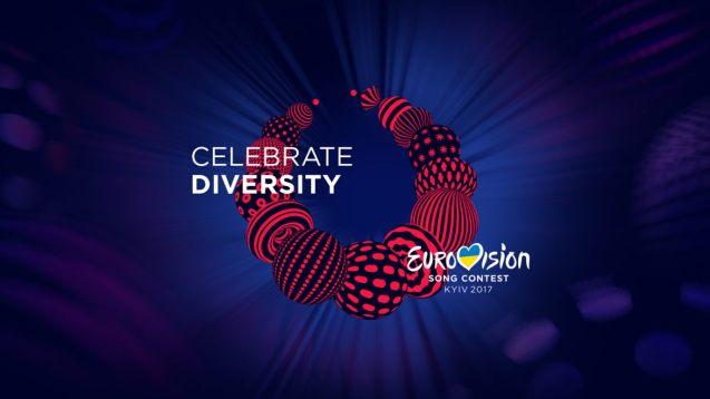 esc2017-logo